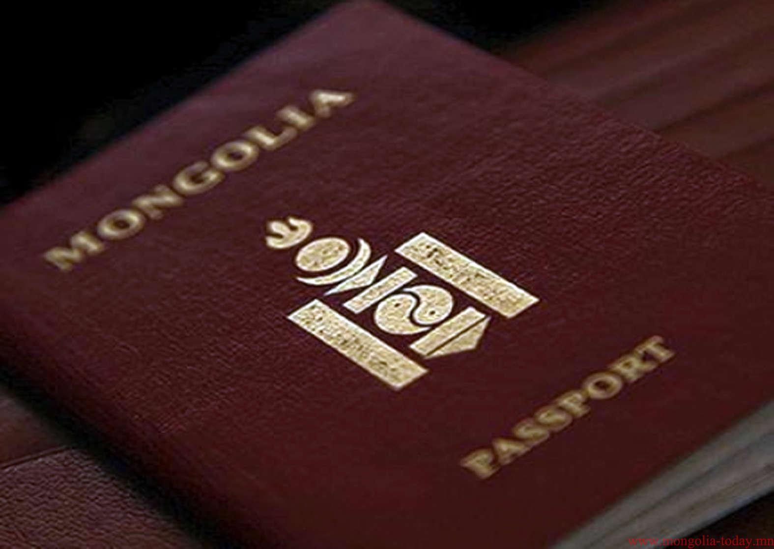 Энэ пүрэв гарагаас эхлэн гадаад паспортыг 10 жилийн хугацаагаар олгоно
